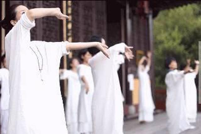 太原一社区开办禅舞课 用健康身心运动表达爱国心