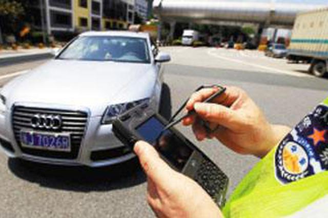 山西交警提醒:网上处理交通违法千万别弄错