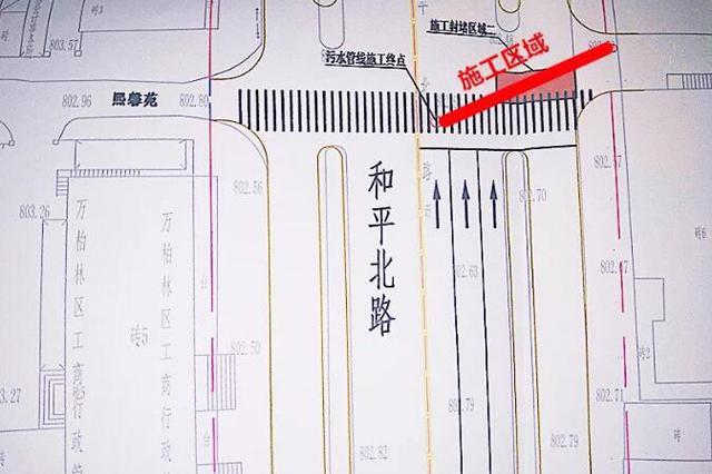 太原和平北路部分路段9日晚道路施工 减速慢行