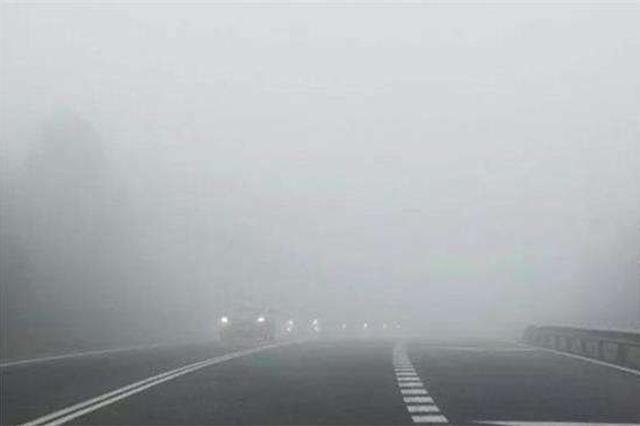 """半个中国大降温 山西交警提醒""""雾""""必注意"""