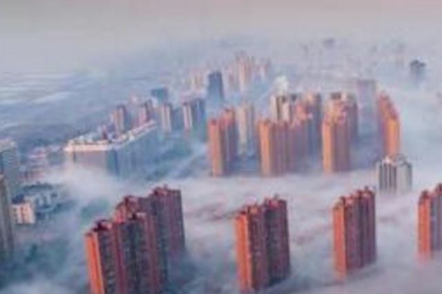 """运城现平流雾景观 城市变""""空中楼阁"""""""