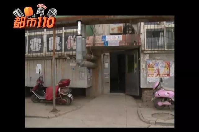 视频丨太原:男子因20块讨价对女邻居痛下杀手
