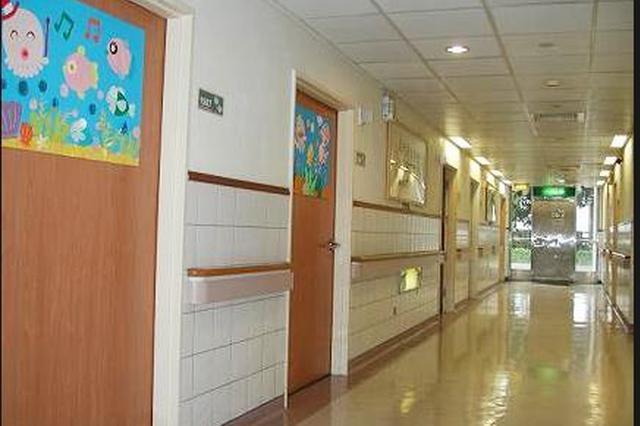 太原中心医院儿科开诊 满足广大儿童患者就近治疗