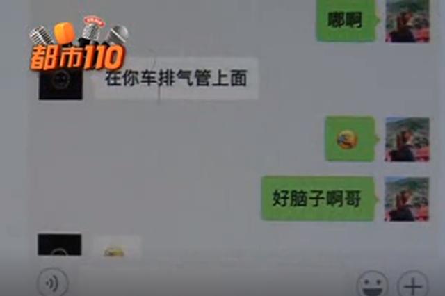 """视频丨太原:男子偷窃后视镜""""花式""""勒索受害人"""
