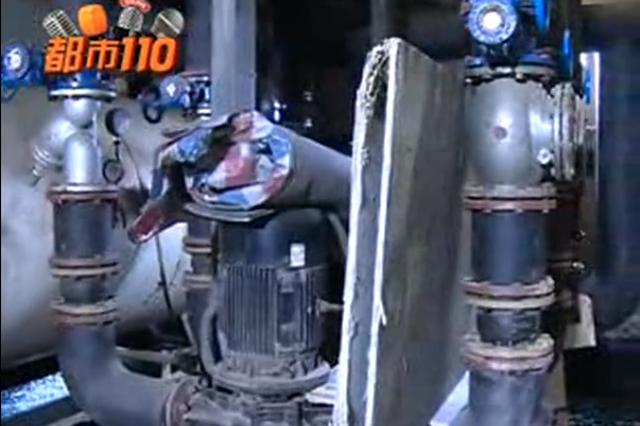 视频丨太原一小区供暖锅炉传出怪味 居民苦不堪言