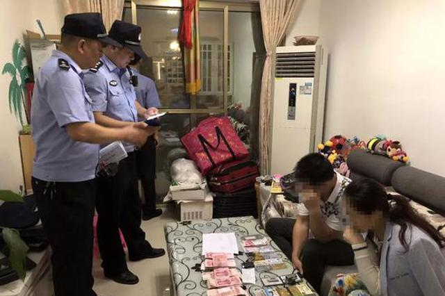 男子30年前辽宁杀人抢银行潜逃 30年后太原终落法网