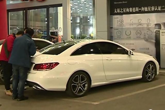 视频丨太原一车主置换新车 因一份维修记录损失6万