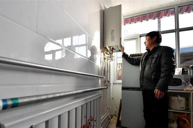 交城回应居民嫌煤改气取暖贵未交费:加大政府补贴