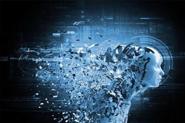 山西综改区扶持科技成果转化 单项最高支持2000万
