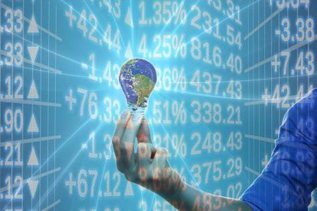 山西科技金融创新发展专项开始申报