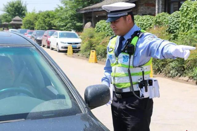 晋中一男子早上喝酒下午酒驾被查 被罚1000元记12分