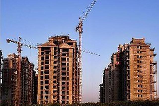 前三季度山西房地产开发投资超千亿元