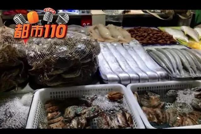 """视频丨太原五龙口市场:刚买的鱼过秤就""""瘦了""""6两"""
