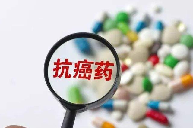 15日起山西17种抗癌药纳入医保门诊大额疾病用药