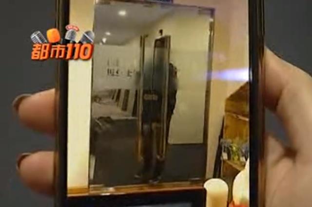 视频丨太原:男子被人拳脚相加 对方是谁却不认识
