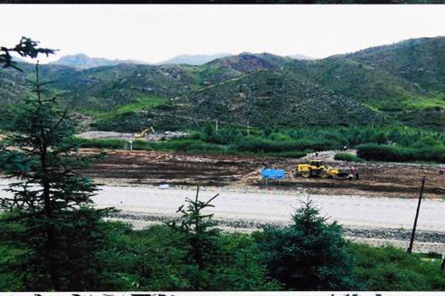 山西两类保护区内310宗矿业权依法退出