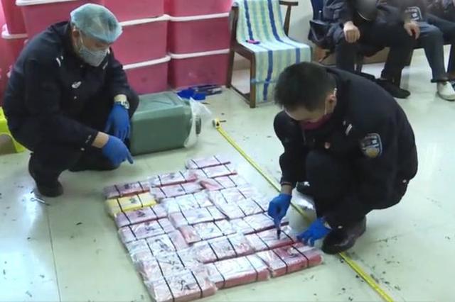 长治破获一起贩卖毒品案 抓获27名吸毒人员