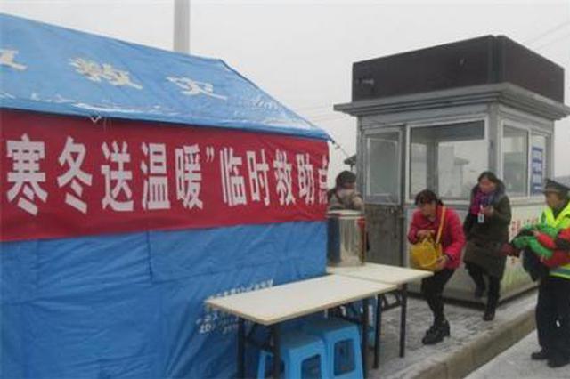"""太原启动""""寒冬送温暖""""行动 为流浪人员提供救助"""