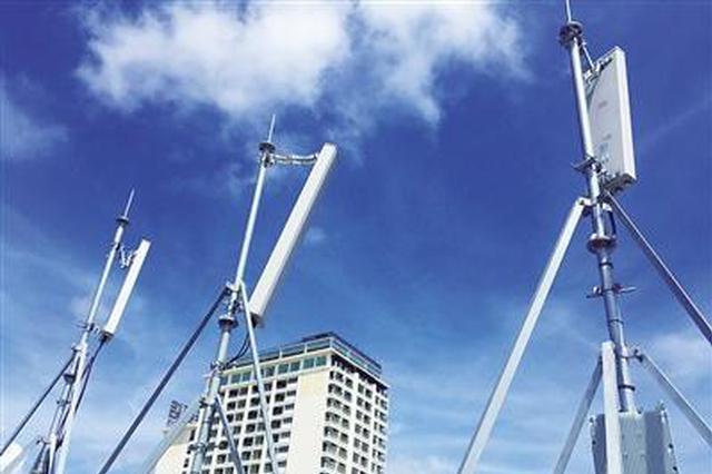 太原市域将规划新建5G通讯基站共6216座