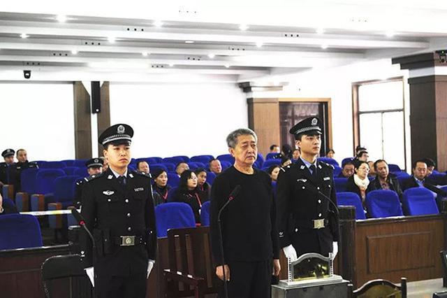 山西浑源原县长为求提拔向大同原书记行贿300余万