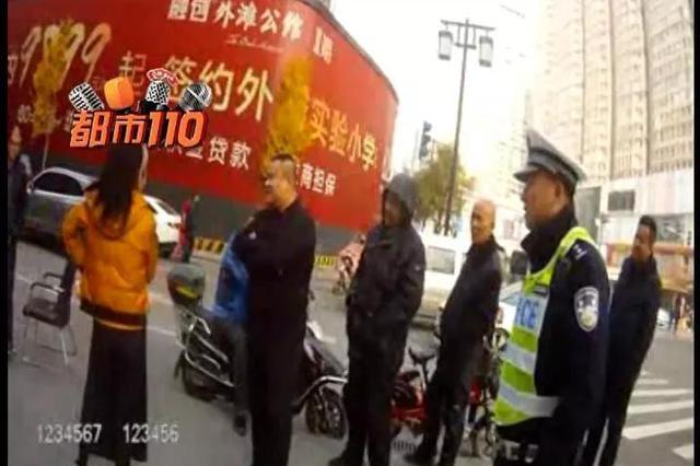 视频丨太原:俩女子撕毁已生效罚单被依法刑拘