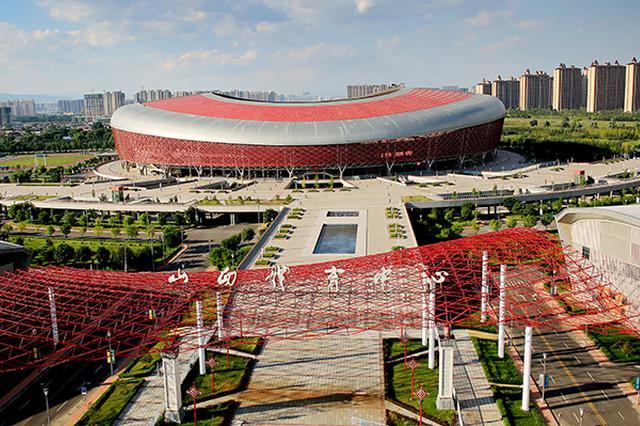 山西32个体育场馆享受中央财政资金补助