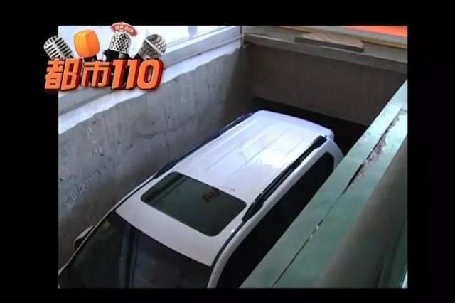 视频丨太原一市民停车入库 升降车位突然坠落
