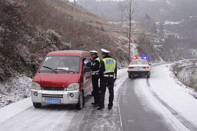 山西交警发布冬季复杂天气交通安全出行提示
