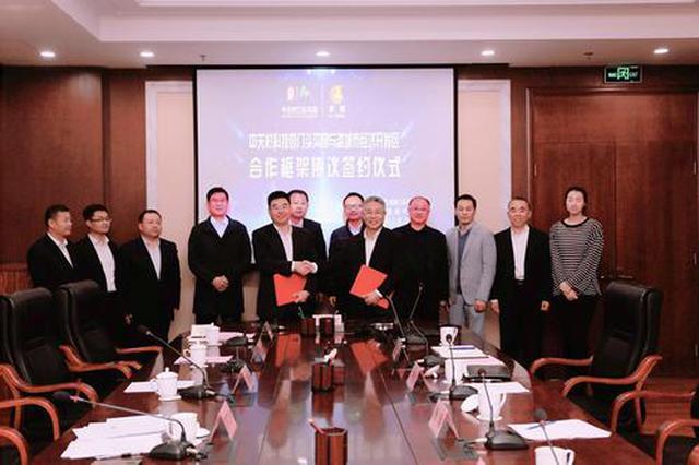 長治潞城赴京招商引資取得豐碩成果 簽億元項目11個