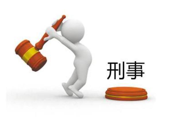 晋城:完善被告人立功认定工作机制
