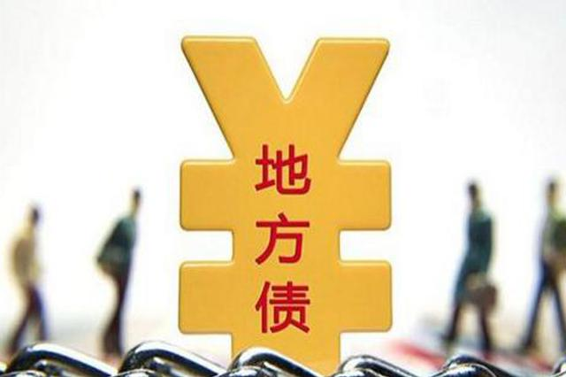山西今年发行五批政府债券681.92亿元