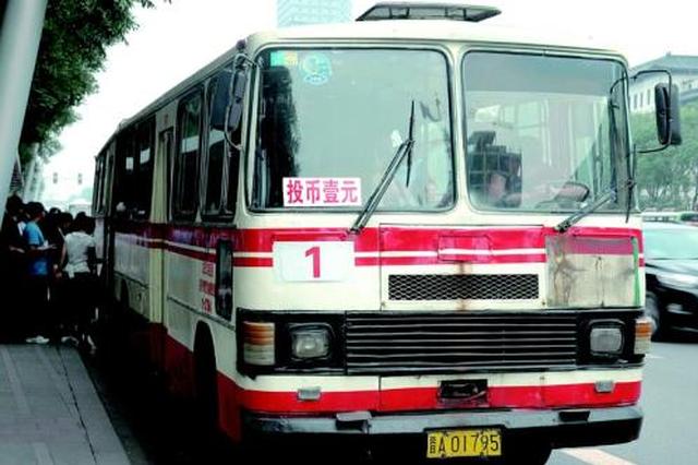 太原三代公交司机共话改革开放40年城市变迁