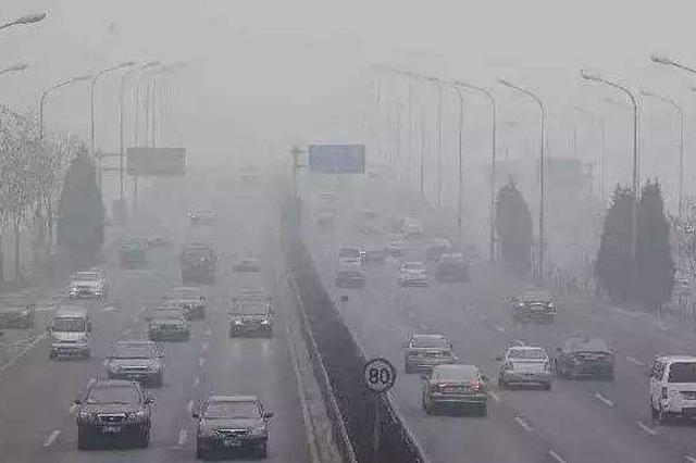 山西8个地市12月9日至12日将出现中至重度污染过程