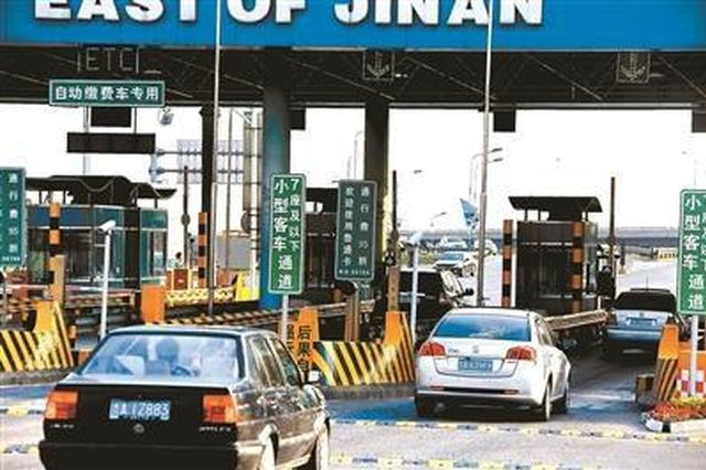 山西高速公路收费优惠政策继续执行 持ETC卡优惠50%