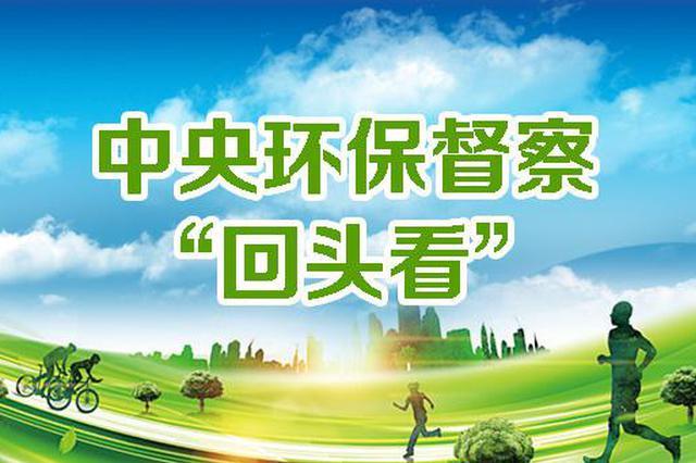 山西向太原、大同、忻州、运城4市反馈环保督察情况