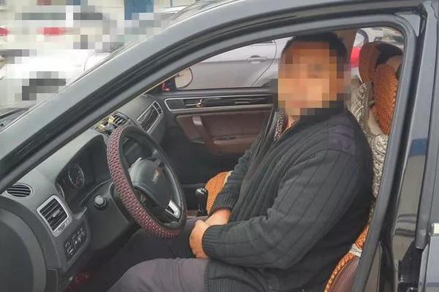 山西:男子醉酒驾驶高速上来回穿插 侥幸心理被重罚