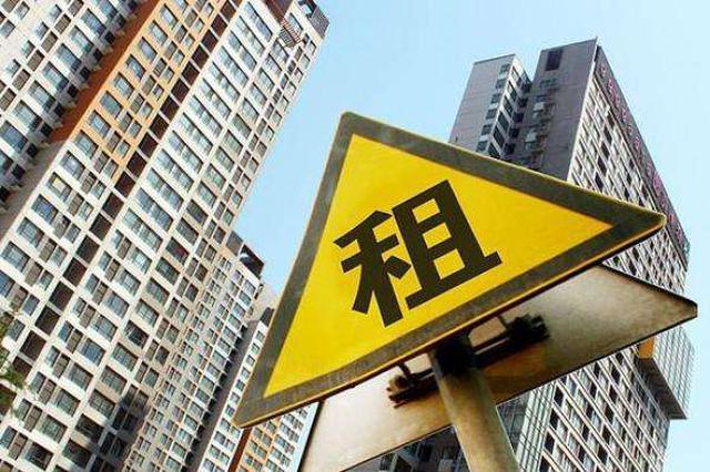 晋城:新出商品住房至少配建住宅面积20%的租赁住房