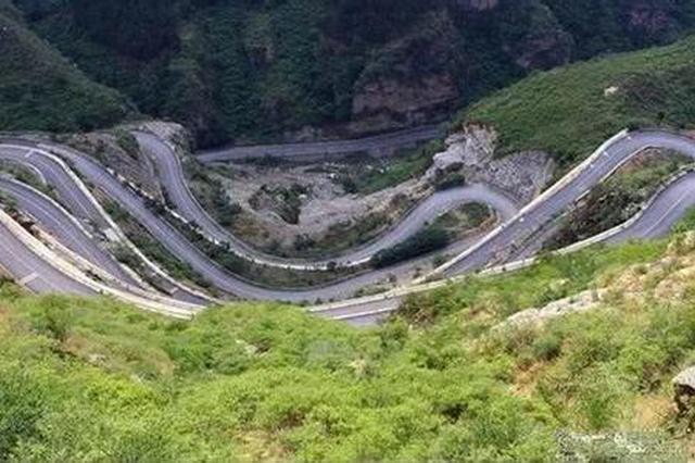 山西公布全省37处长大下坡危险路段