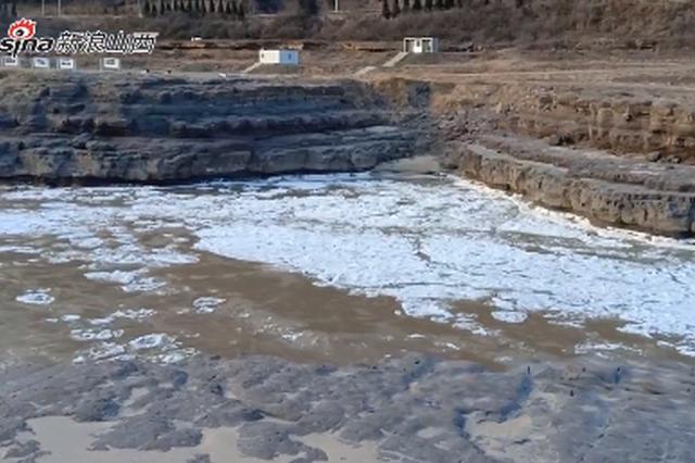 视频丨冬日美景不负人 壶口瀑布十里龙槽现冰凌奇观