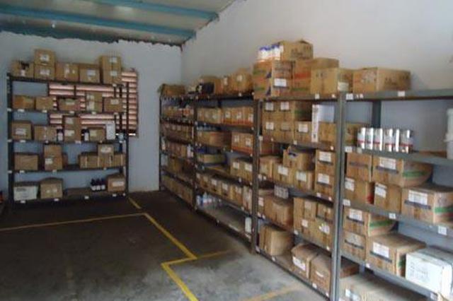 山西整治危险化学品企业储存设施 为期两个月