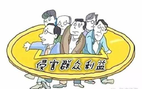 阳泉查处侵害群众利益的不正之风和腐败问题414人