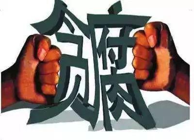 朔州纪委监委公开曝光5起群众身边腐败问题典型案例