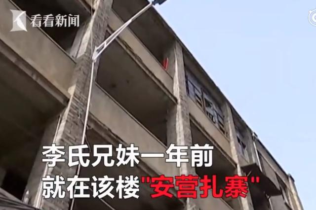 视频丨太原:钉子户获拆迁款仍拒搬 礼花炮轰击警方