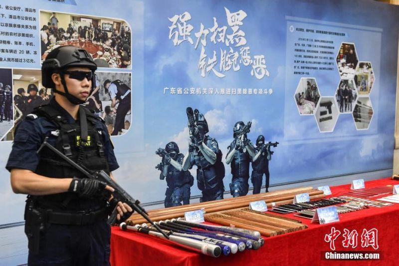 """刘新云:以""""六个强化""""引深山西公安扫黑除恶斗争"""