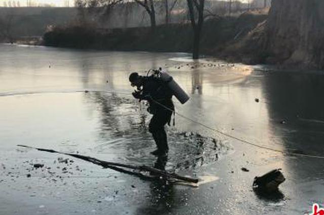 平遥两名小学生冰上玩耍 踩破冰面不幸溺水身亡