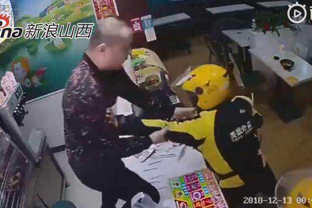视频丨永济一快餐店老板因送餐问题与外卖小哥互殴