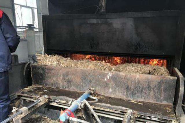 生物质能供热促环保 煤省山西加快推进清洁供暖
