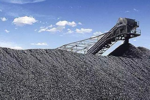 山西关闭36座煤矿 退出产能2330万吨/年