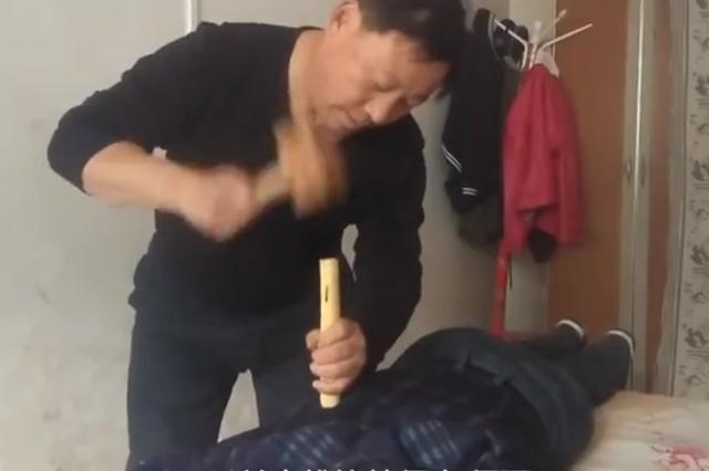 视频丨山西保安大叔自创独特按摩法:锤子凿子上阵