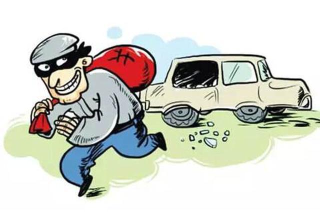 太原:男子疯狂砸毁路边汽车 盗窃财物作案50余起